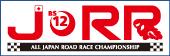 J-RR ジェイ ロード